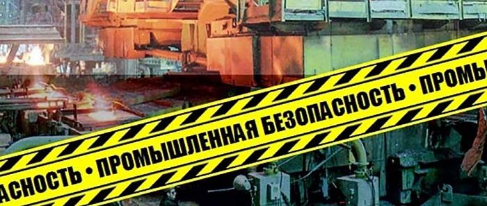 Фото с сайта: org-stroy.com