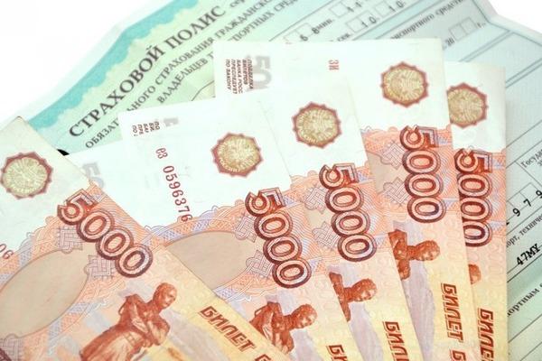 фото с сайта: otvetosago.ru