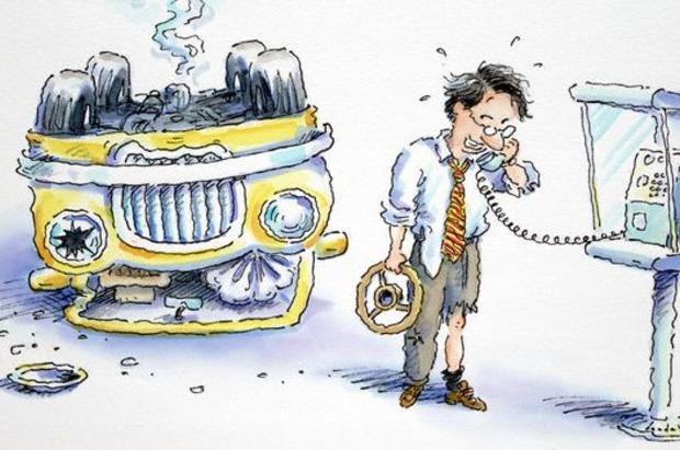 фото с сайта: www.incred.ru