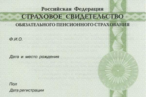 фото с сайта: kakge.ru