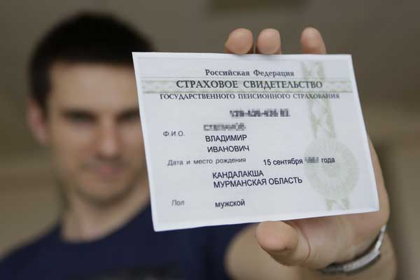 фото с сайта: pensiyainfo.ru