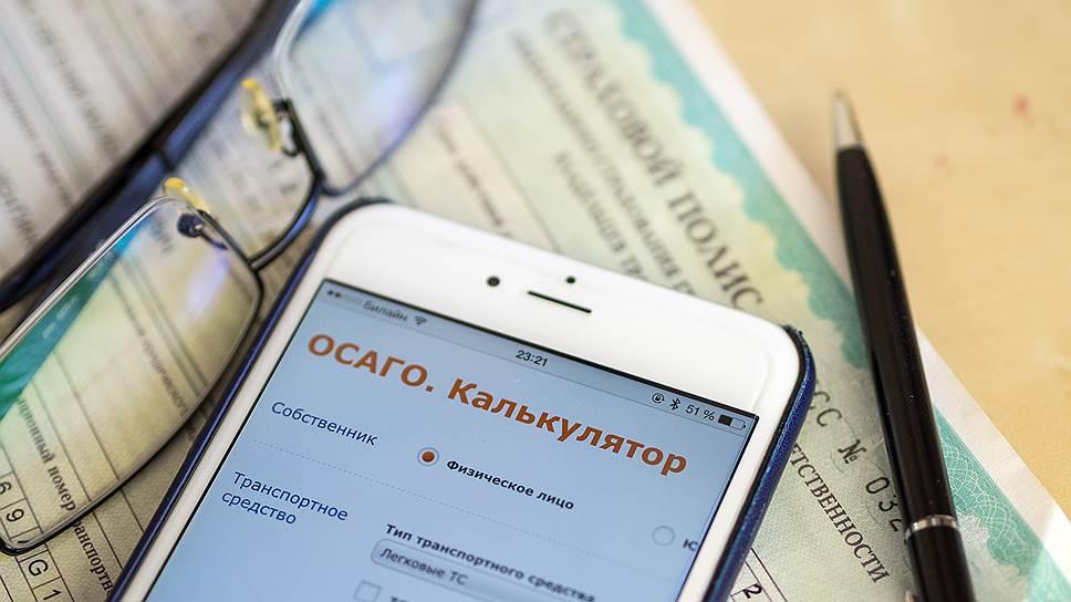 Фото с сайта: kommersant.ru