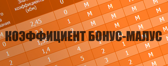 Фото с сайта: osago-peterburg.spb.ru