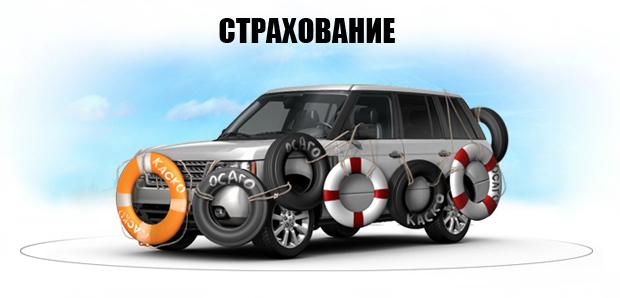 Фото с сайта MyCars24.ru
