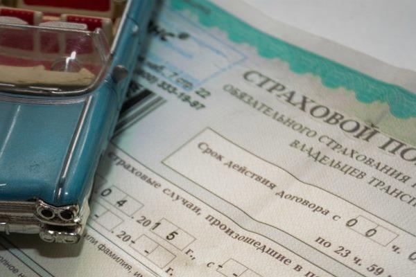 фото с сайта: auto43.ru