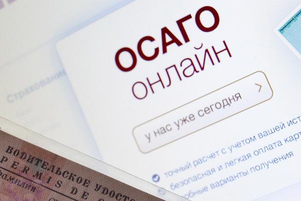 фото с сайта: www.zr.ru