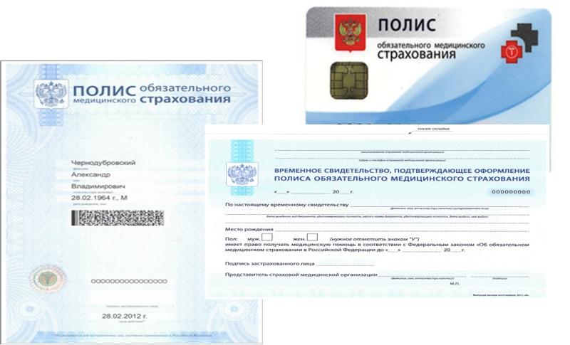 Фото с сайта: www.medcomtech.ru