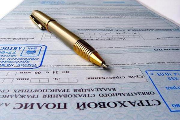 Имея на руках страховку, гражданин РФ становится обладателем права получения помощи медработников в любом субъекте
