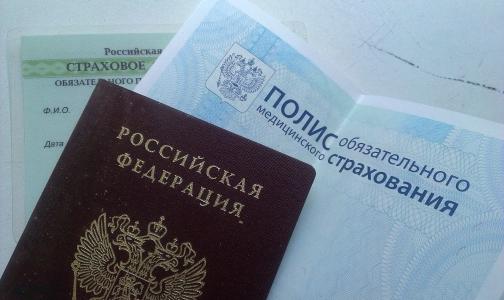 Документация может несколько варьироваться в зависимости от категории граждан.