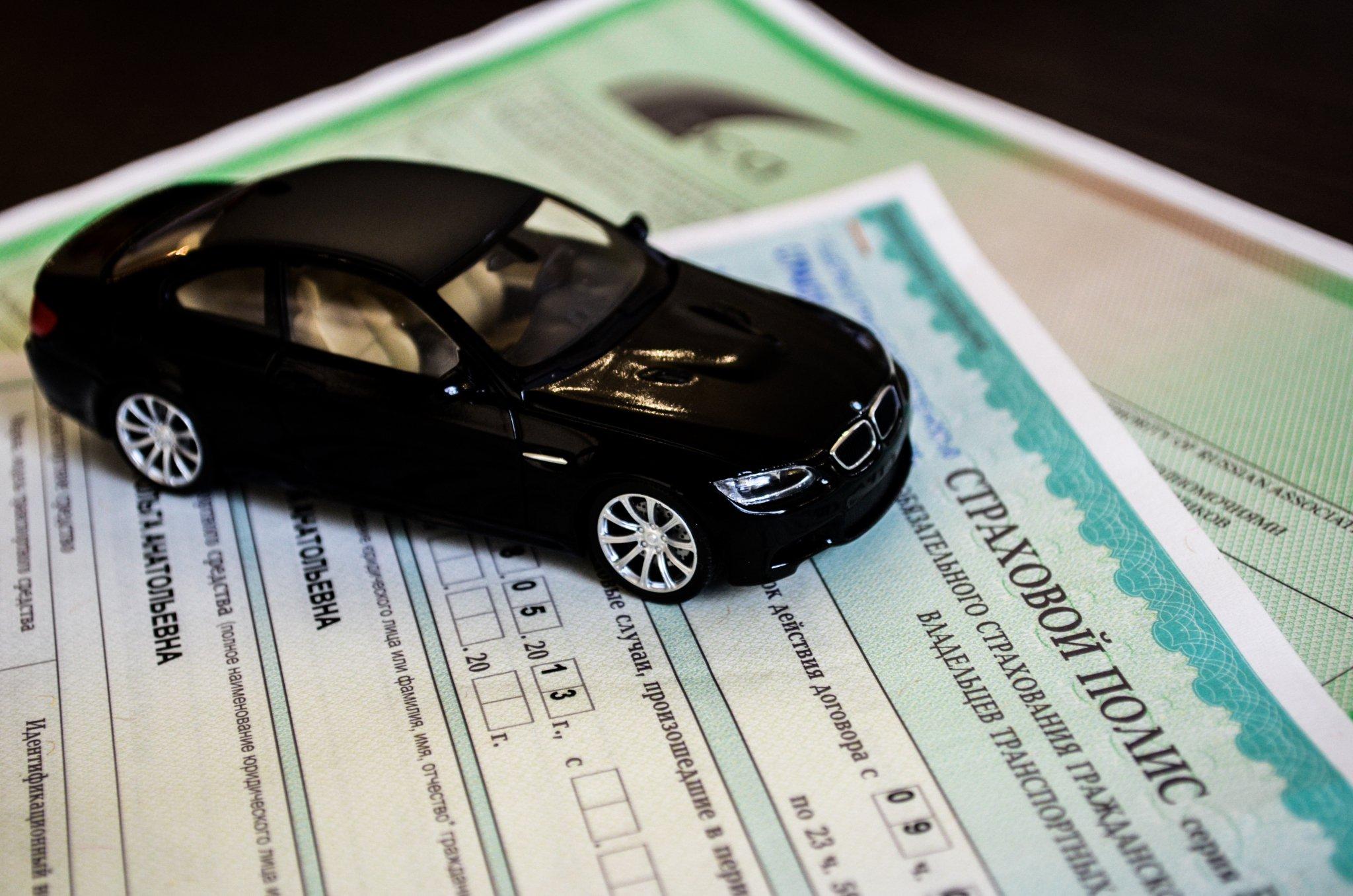 ОСАГО – обязательный для любого водителя документ.